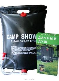 Camp Shower навесной душ